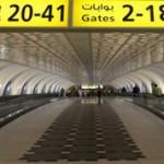 Жизнь в аэропорту или рассказ о транзите через Абу-Даби