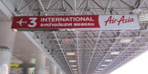Аэропорт Дон Муанг (Бангокок)