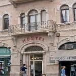 Jerusalem Hostel – недорогой хостел рядом со Старым городом