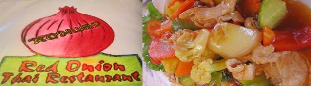 ресторан Красная луковица