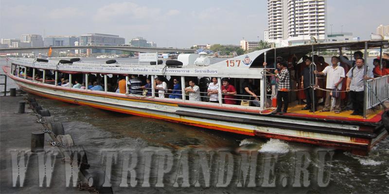 Речная маршрутка в Бангкоке