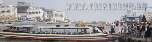 Бангкок достопримечательности за 1 день