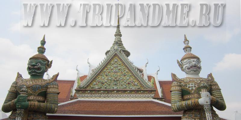 Рядом с храмом Утренней зари