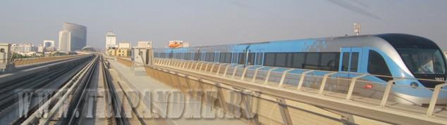 Поезд метро Дубаи