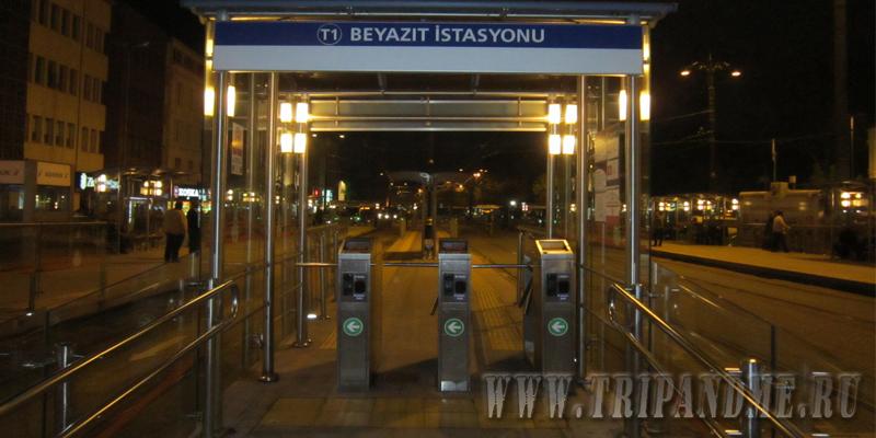 Все трамвайные остановки в Стамбуле оборудованы турникетами