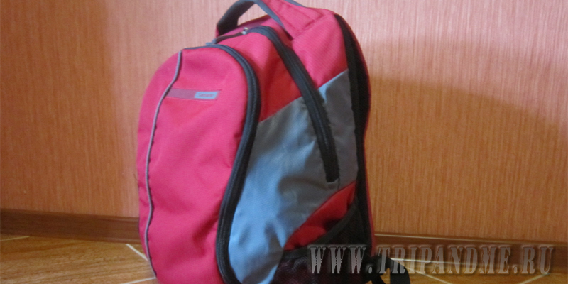 Рюкзак 26 литров - вполне вместимый