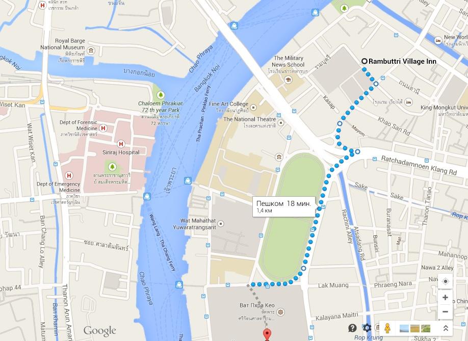 Идти от отеля до Королевского дворца около 20 минут