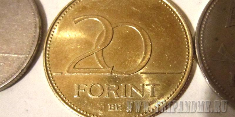 20-forintov
