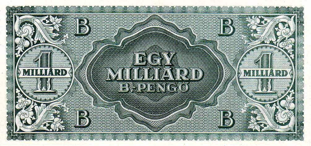 Старые деньги Венгрии