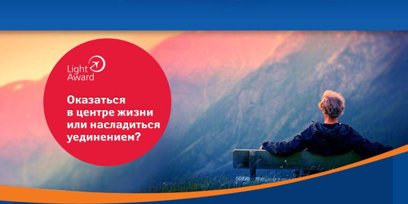 aeroflot_mili2