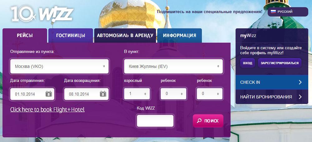 letim_deshevo3