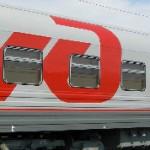 Экономим время и нервы или как купить билет на поезд в интернете
