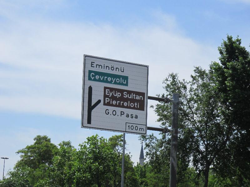 дорога к мечети Эйюпа