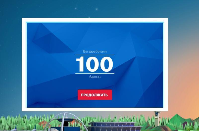 aeroflot_bonus
