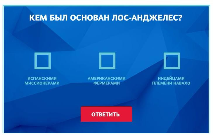 aeroflot_bonus10