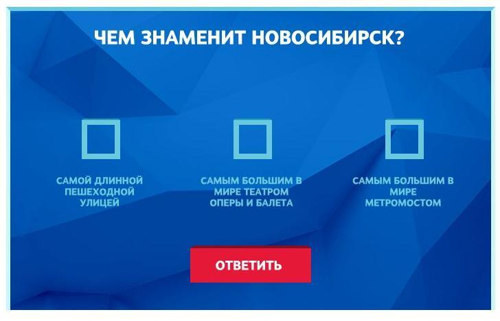 aeroflot_bonus12