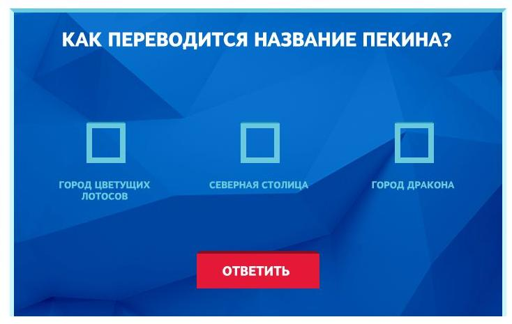 aeroflot_bonus13