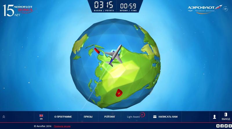 aeroflot_bonus14