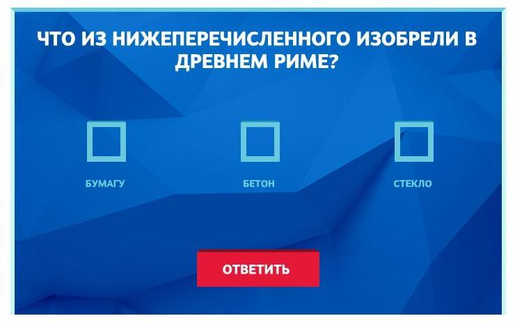aeroflot_bonus15