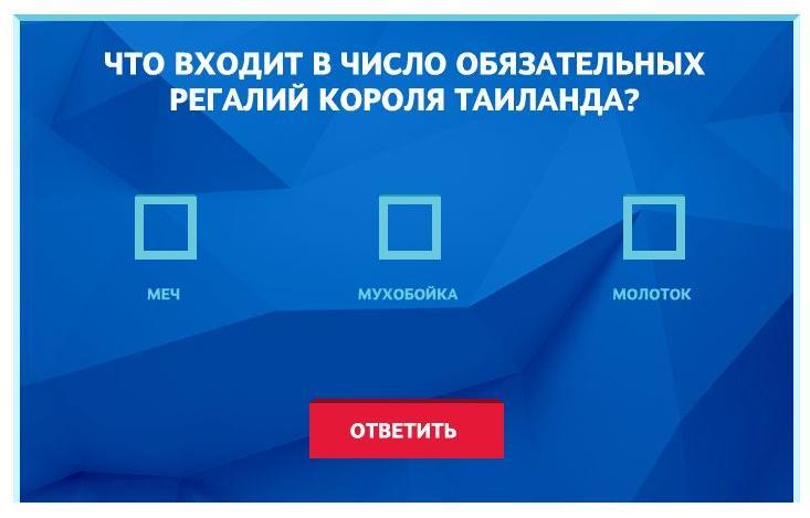 aeroflot_bonus16