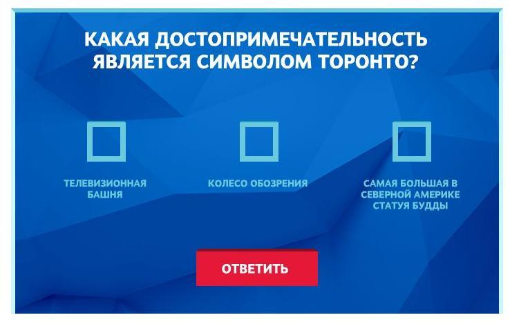 aeroflot_bonus17