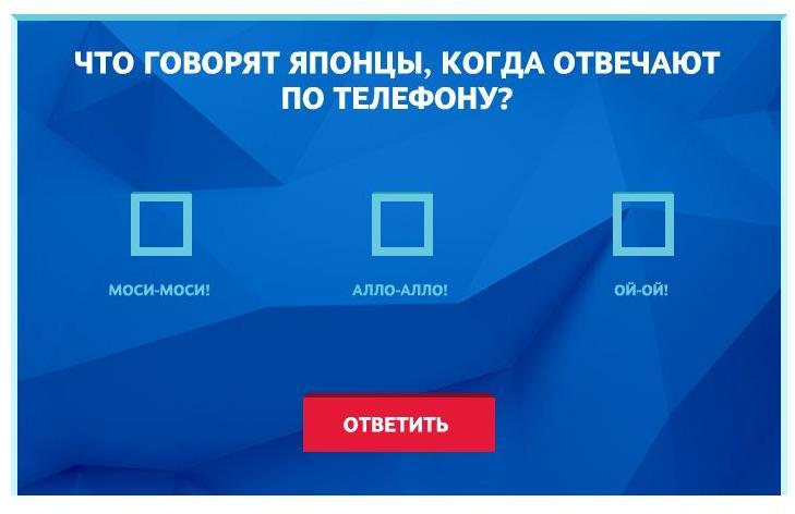 aeroflot_bonus19