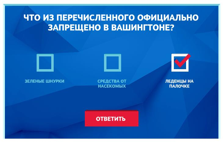 aeroflot_bonus20