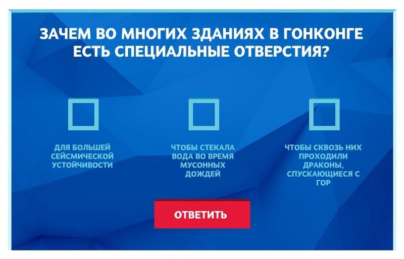 aeroflot_bonus4