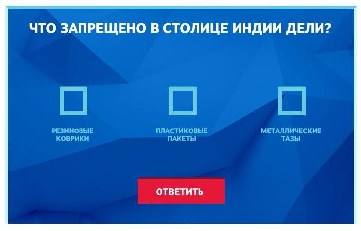 aeroflot_bonus5