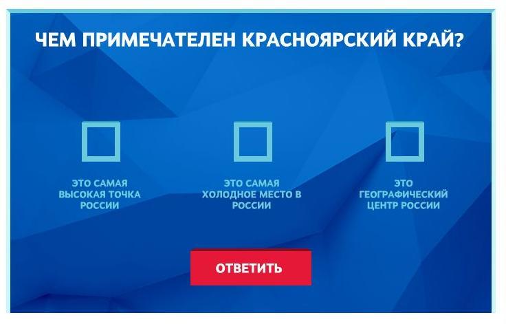 aeroflot_bonus7