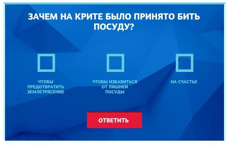 aeroflot_bonus8
