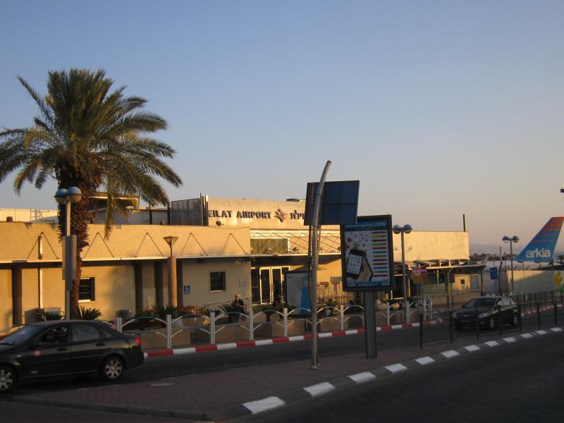 Аэропорт Эйлата
