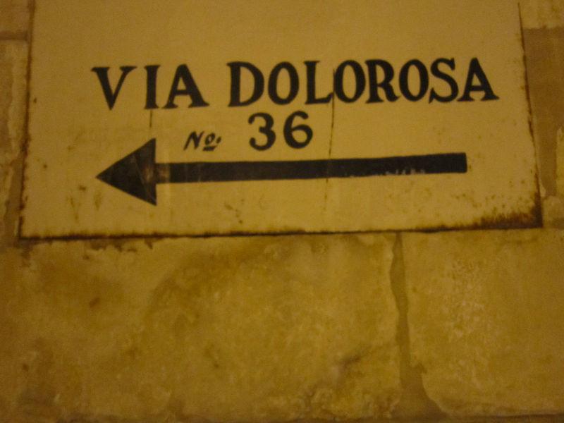 Виа Долороза