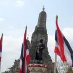 Буддийский монастырь Ват Арун в Бангкоке или его слепили из того что было