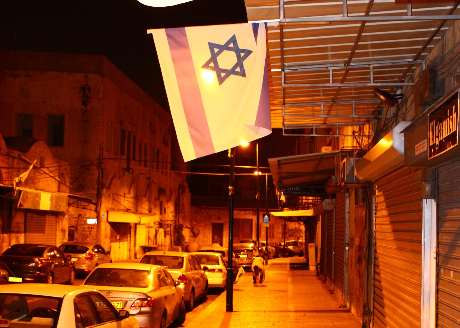 Флаги Израиля повсюду