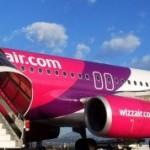Распродажа от Wizz Air – в Будапешт за 1 000 рублей, в Киев за 875