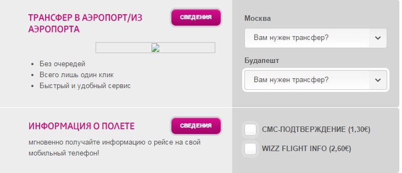 wizzair20