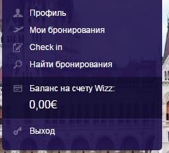 wizzair25