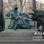 Необычные памятники Будапешта  — загадочный Анонимус