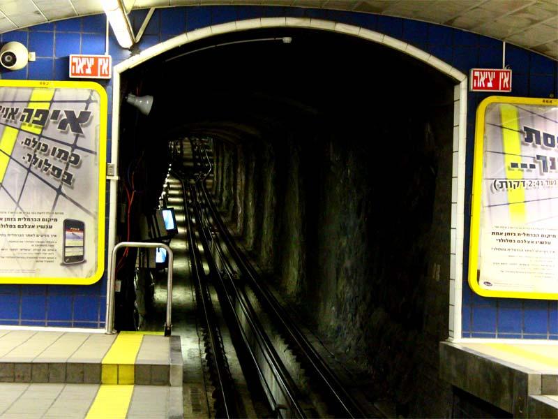 Haifa-Metro-tonnel