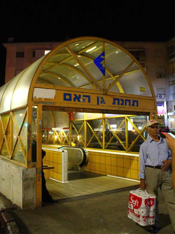 Haifa-Metro-vhod
