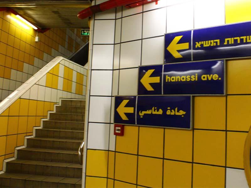 Haifa-Metro-vyhod
