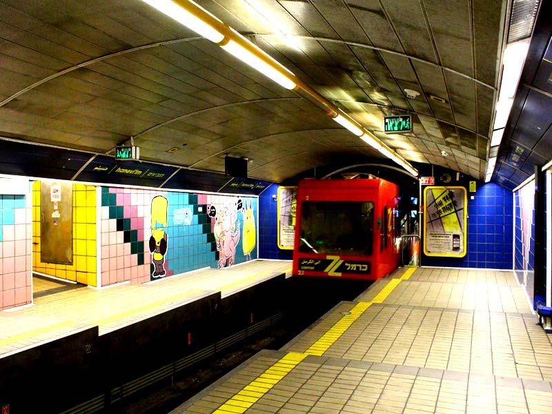 Metro-Haifa-poezd