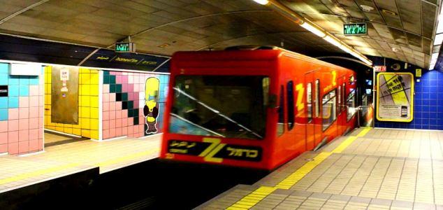 Poezd-Metro-Haifa