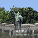 Необычные памятники Будапешта — святой Геллерт