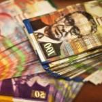 Валюта Израиля – банкноты, монеты, где обменять