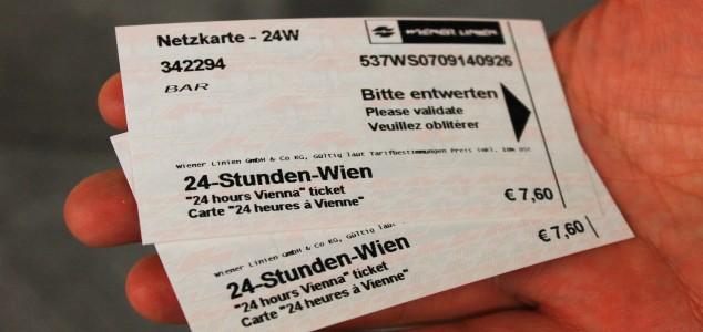 Проездной в Вене на сутки