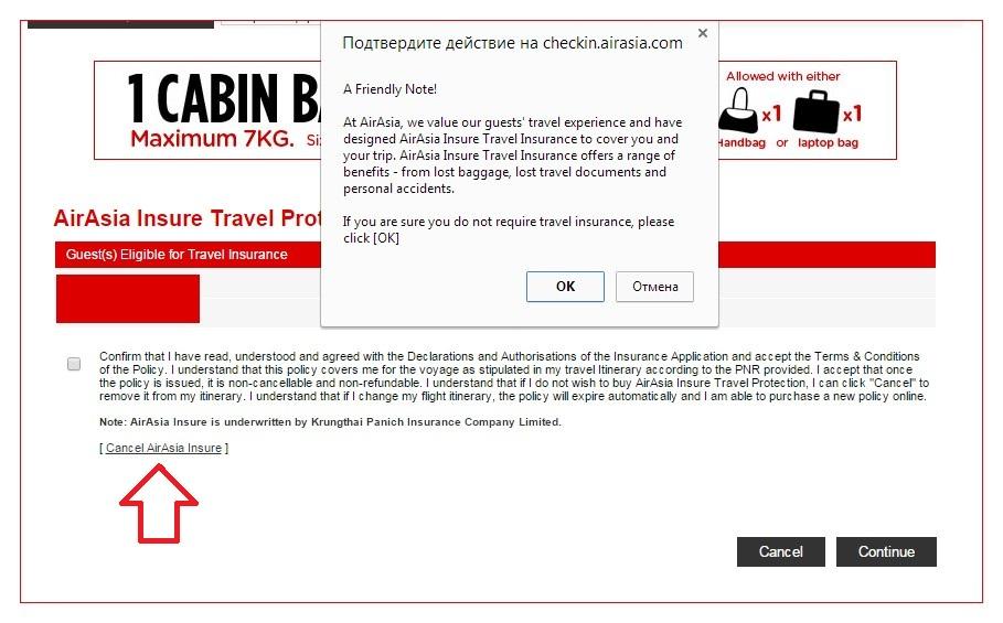 airasia_web_checkin6
