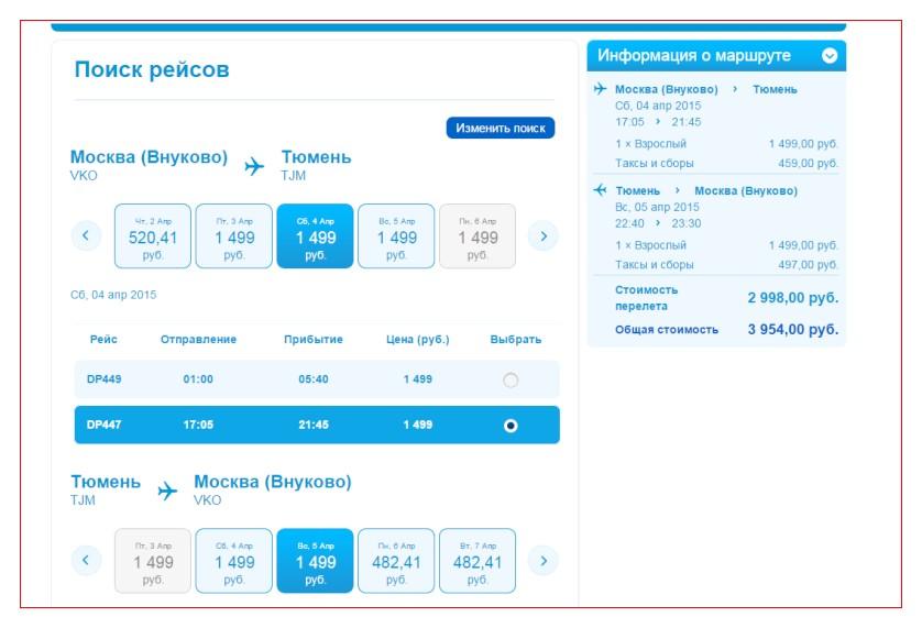 biatlon_v_tymeni2