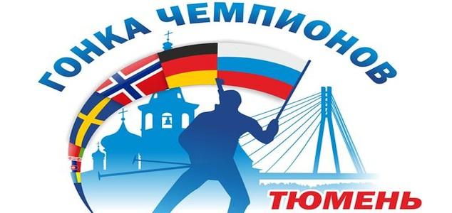 biatlon_v_tymeni_main